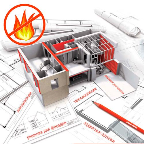 Компания по пожарному аудиту